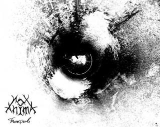 Nox Anima - Покров (2014)