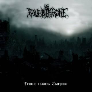 Raven Throne - Тенью Сквозь Смерть (2008)