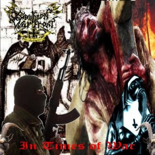 Southern Warfront - In Times Of War [EP] (2010)