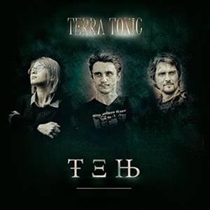 Terra Toxic - Тень [Single] (2016)