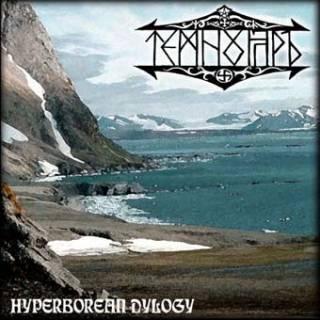 Темнояръ - Гиперборейская Дилогия (2006)