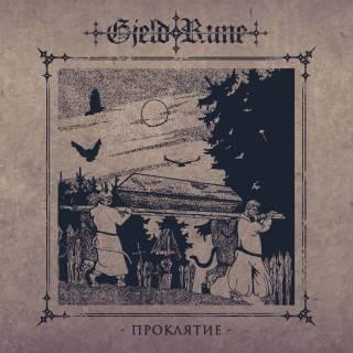 GjeldRune - Проклятие [Single] (2017)