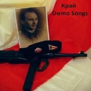 Край Kraj - Demo Songs (2011)